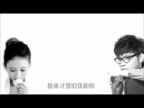 黃威爾Will Ng - 我們之間 ft. 戴佩妮 Penny Tai (Lyric Video)