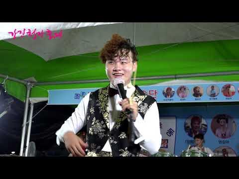 장구의 신, 가수박서진 - 목포의 눈물외 북,장구연주 (2017, 제45회 강진 청자축제공연)