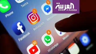كيف تحولت وسائل التواصل الاجتماعي إلى وسيلة لنشر ...