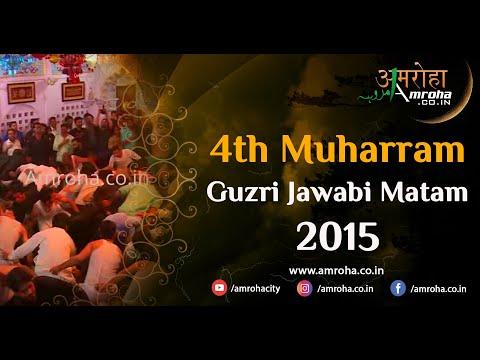 Matam& taqreer by mulana afzaal-4th muharram 2015-guzri-sughran-amroha