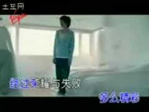Zhang Dong Liang 张栋梁l - Ming Bai 明白 MV