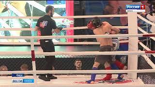 В Омске стартовал чемпионат России по смешанным единоборствам