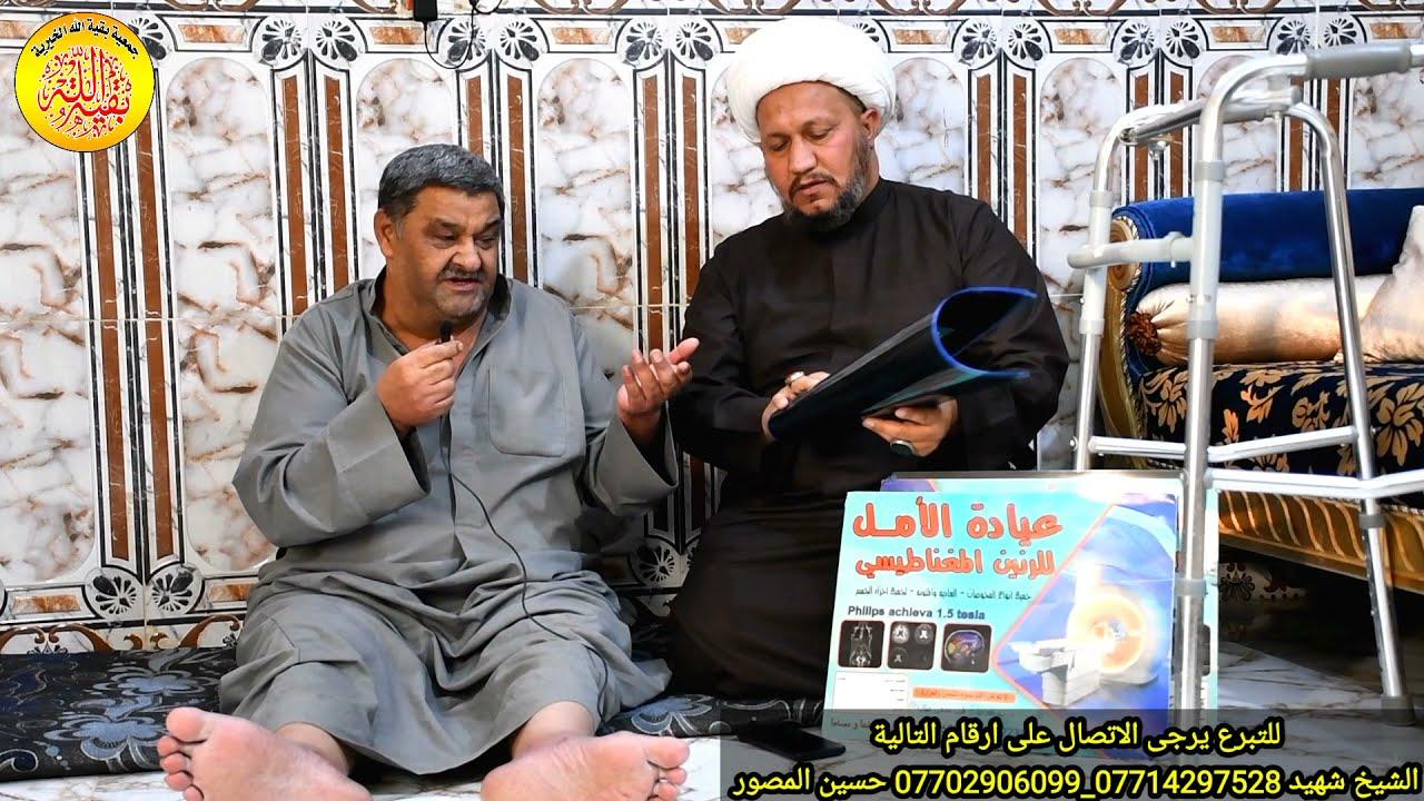 لا تضيعوا فرصة انقاذ عائلة كاملة  ( عائلة قاسم ابو زينب ) تابعوا ولا تقصروا