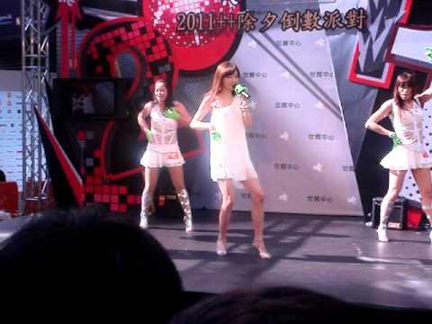 謝金燕 嗶嗶嗶 香港現場版