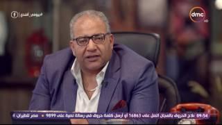 بيومي أفندي - بيومي فؤاد ... الفيس بوك والبوستات quotهاشتاج دي سميحة ...