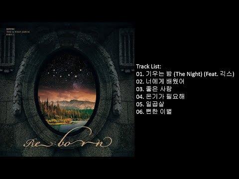 [Full Album] SOYOU – RE:BORN (Album)