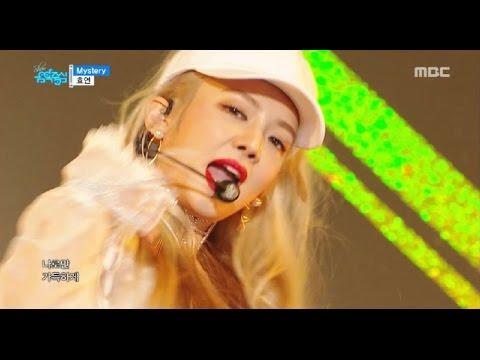 [HOT] HyoYeon - Mystery, 효연 - 미스테리 Show Music core 20161203