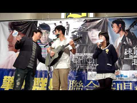 20100207陳偉聯_訪問+永遠的朋友@台茂購物中心