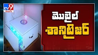 Hyderabad DRDO lab develops contactless sanitiser to disin..