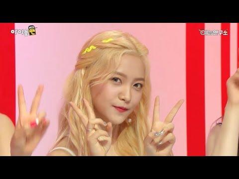 [아이돌맨 미방분] 레드벨벳 @아이돌맨_20170806 Red Velvet IDOL MEN