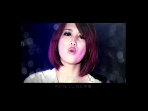 [avex官方]A-Lin 今晚你想念的人是不是我 (MV完整版)