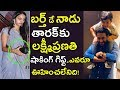 Lakshmi Pranathi Surprising GIFT To Jr NTR On His Birthday!