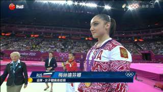 Victory Ceremony - Aliya Mustafina win Women's Uneven Bars in Lond0n 2012 (Russia anthem)