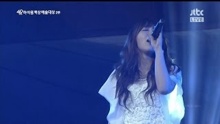 [HD] 130509 APink's Eunji (with The One) -- The Winter Story