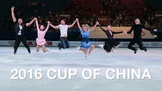 2016 CUP OF CHINA!