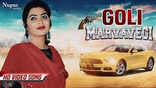 Goli Marvavegi – Ninder Julani – Kamal Pegan