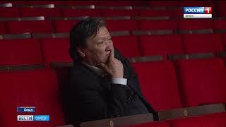 «Казахский Паганини» выступит в Омске