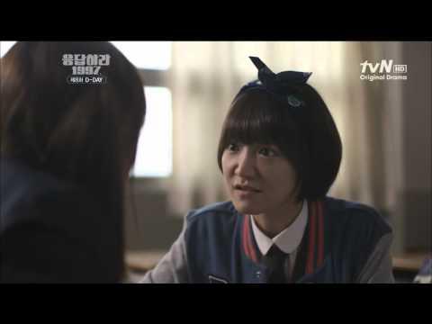 [tvN] 응답하라 1997.E08. 간뎅이 쳐 부은 신소율!