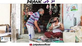 | MOUCHI PRANK | By Nadir Ali In | P4 Pakao | 2018