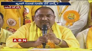 T-TDP MLA Sandra meets KCR, meeting lasts for an hour..