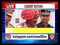 BJP MLA Prabhu Chavan takes oath as minister – NEWS9