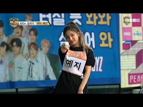 [2019 full moon idol]  400m  relay ,  20190912