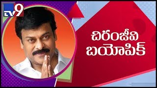 Who is correct person for Megastar Chiranjeevi biopic?..