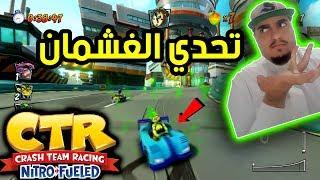 كراش سيارات سوني 4 : التحديات الأسبوعية سيزون 1 - تح ...