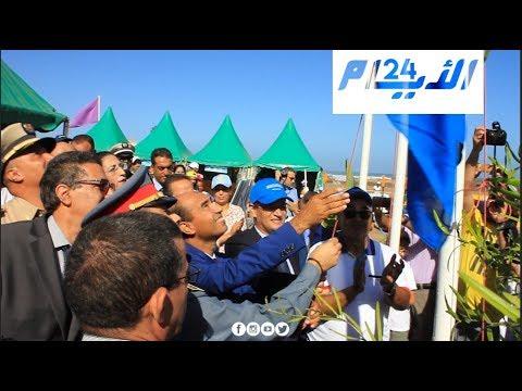 اللواء الأزرق يرفرف للمرة 11 على التوالي بشاطئ بوزنيقة