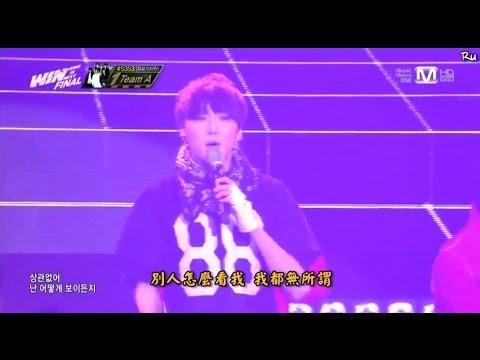 【繁中字】WIN _ Team A - Just another boy (131025_EP10)