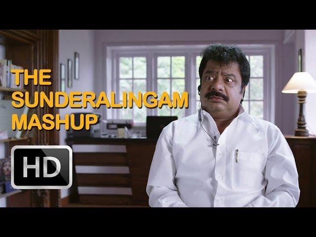 Su Su Sunderalingam Mashup - Vaayai Moodi Pesavum ft Balaji Mohan, Pandiyarajan