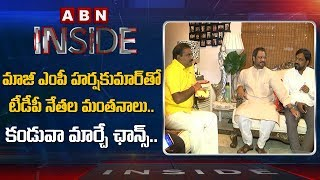 Inside: Special focus on TDP leaders meeting ex-MP G V Har..