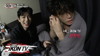 iKON - '자체제작 iKON TV' EP.5-2
