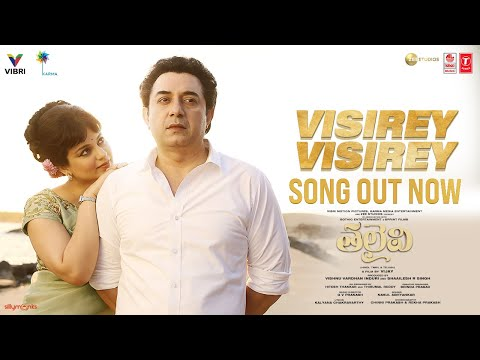 Video song 'Visirey Visirey' from Thalaivii - Kangana Ranaut, Arvind Swamy