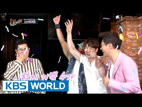 GOD uses a chance & FINALLY gets off work! [Happy Together / 2017.10.12]