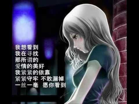 [APC] 到不了Dao Bu Liao- 范玮琪 Fan Wei Qi - COVER