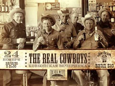 24 Ноября | «THE REAL COWBOYS PARTY» | The Real McCoy ресторан&танцы