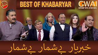Best of Khabaryar with Aftab Iqbal | 23 Feb 2020 | GWAI