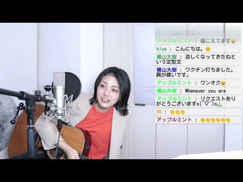 【 10/10(日) 生配信!】kino.アコギ弾き語り生配信!