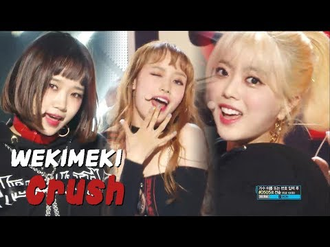 [Comeback Stage] Weki Meki - Crush, 위키미키 - Crush Show Music core 20181013