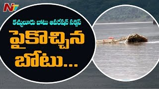 Dharmadi Satyam Group Success in Godavari Boat Rescue..