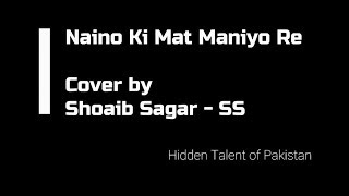 Hidden Talent Nano Ki Maat Manyo By Shoaib Sagar SS (Shaz Obsession)