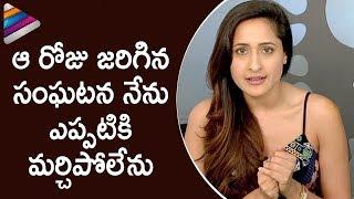 Tollywood heroine Pragya Jaiswal shares her worst moment..