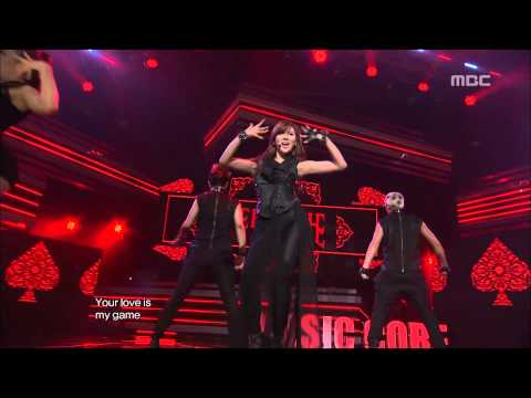 Stephanie - Game, 스테파니 - 게임, Music Core 20121103