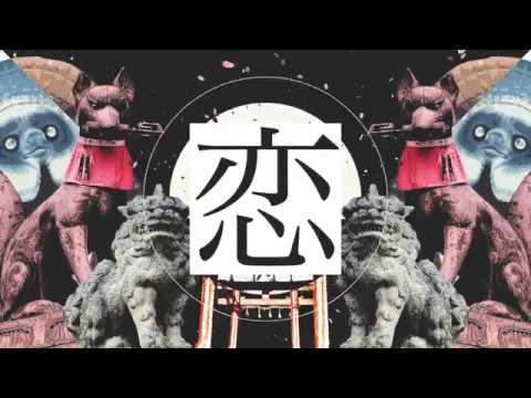 カノエラナ「本能的恋愛のすゝめ (Kokku Remix)」 Lyric Video