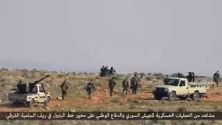 Clip: Quân đội Syria tiêu diệt quân nổi dậy ở miền đông Hama