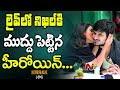 Samyuktha Hegde Kisses Nikhil in Live Interview