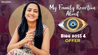 Anchor Lasya family reaction about her entry into Bigg Bos..