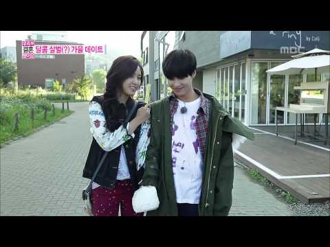 We Got Married, Tae-min, Na-eun, Key, Jeong Eun-ji, Double Date(27) #01, 태민-손나은(27) 20131