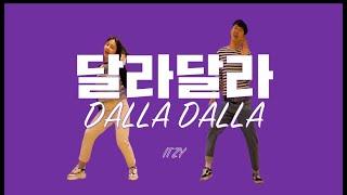 개학(개강) D-2주?! ITZY(있지) - 달라달라 (DALLA DALLA) 로 다이어트 댄스! 2주에 10kg 빠지는 춤 42